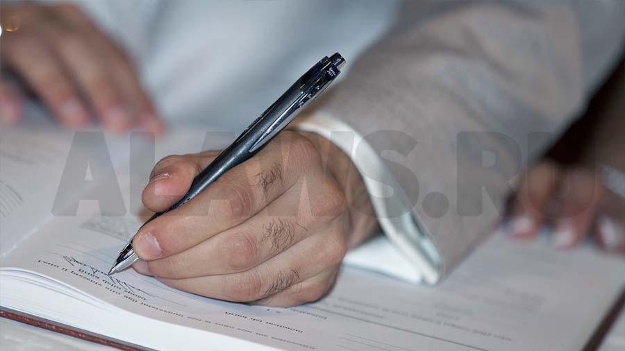 Подпись увольнения