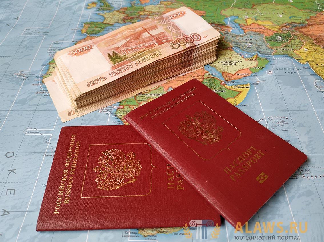 Отпуск и загранпаспорт