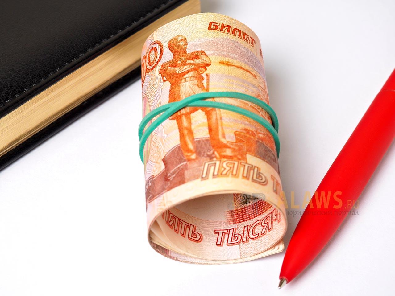 Аванс - деньги