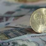 Нужен ли непрерывный стаж для расчета пенсии