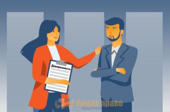 Доверенность на главного бухгалтера