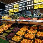 НДС 10 процентов - перечень товаров в 2019 году