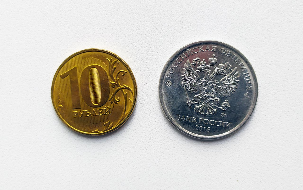 Монеты банка РФ