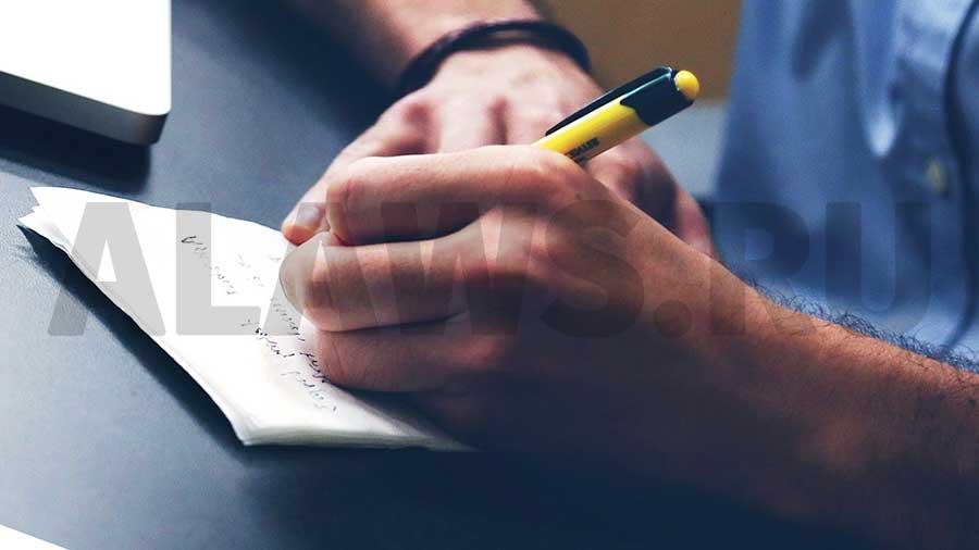 подпись приказа на отпуск