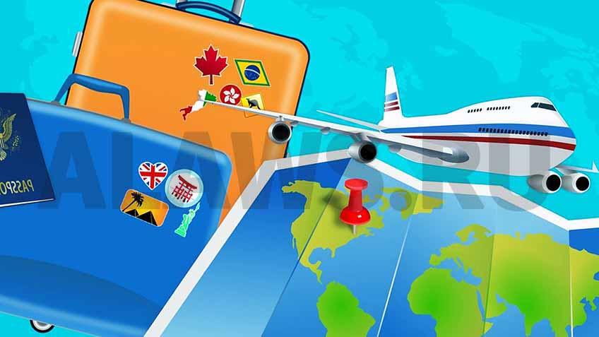 Иллюстрация - отпуск
