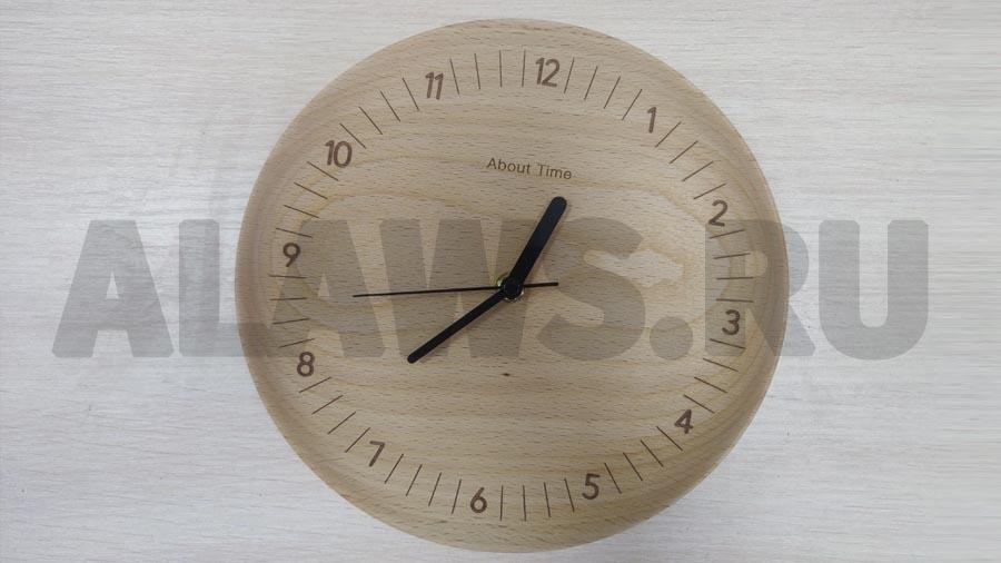 Часы стрелочные