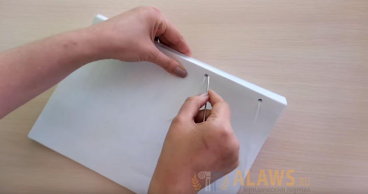 Сшивание в 4 отверстия: шаг 2