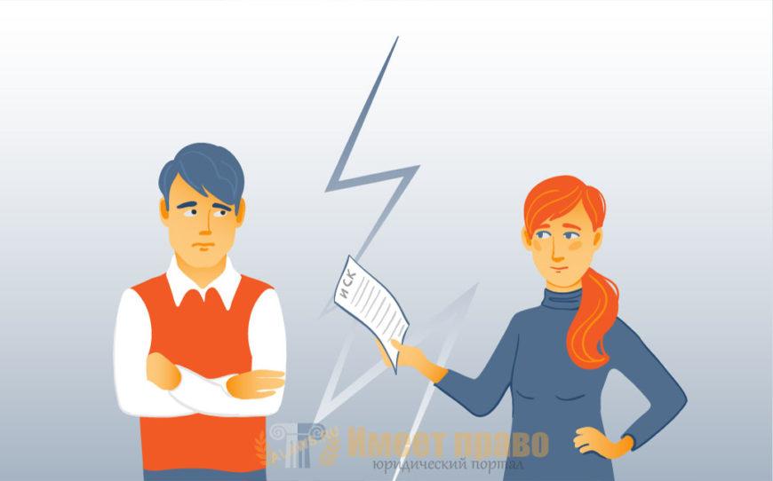 Иск на алименты и расторжение брака